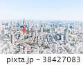 東京都 街 都会のイラスト 38427083