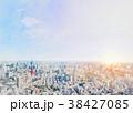東京都 街 都会のイラスト 38427085