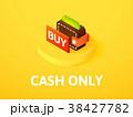 買う 金銭 唯一のイラスト 38427782