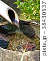 日本庭園 手水鉢 つくばいの写真 38430537