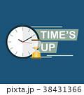 時計 概念 コップのイラスト 38431366