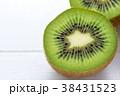 キウイフルーツ キウイ 果物の写真 38431523