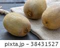 キウイフルーツ キウイ 果物の写真 38431527