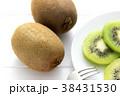 キウイフルーツ キウイ 果物の写真 38431530