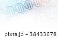 遺伝子 DNA メディカルのイラスト 38433678