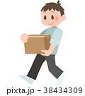 男性 ダンボール 運ぶのイラスト 38434309