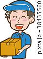 引っ越し 引っ越し業者 荷物のイラスト 38435560