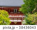 京都 鞍馬寺 寺の写真 38436043