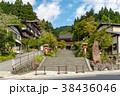 京都 鞍馬寺 寺の写真 38436046