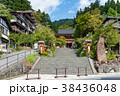 京都 鞍馬寺 寺の写真 38436048
