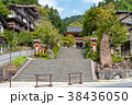 京都 鞍馬寺 寺の写真 38436050
