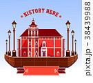建築 ベクトル 古いのイラスト 38439988