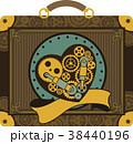 メカニカル 機械式 機械的のイラスト 38440196