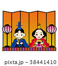 雛人形 桃の節句 お内裏様のイラスト 38441410