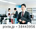 ビジネスシーン 38443956