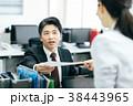 ビジネス オフィス ビジネスマンの写真 38443965
