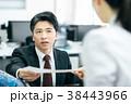 ビジネス ビジネスマン ビジネスシーンの写真 38443966