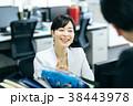 ビジネス オフィス OLの写真 38443978