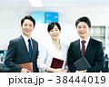 オフィス ビジネスマン リラックスの写真 38444019