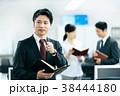 ビジネス オフィス ビジネスマンの写真 38444180