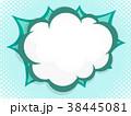 コミック ブック 本のイラスト 38445081