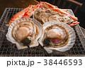 帆立 貝 蟹の写真 38446593