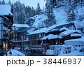 冬の銀山温泉 38446937