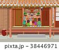 沖縄 旧盆 イメージのイラスト 38446971