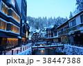 冬の銀山温泉 38447388