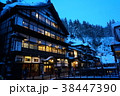 冬の銀山温泉 38447390