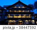冬の銀山温泉 38447392