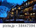 冬の銀山温泉 38447394