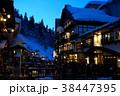 冬の銀山温泉 38447395