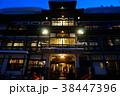 冬の銀山温泉 38447396
