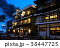 冬の銀山温泉 38447725