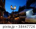 冬の銀山温泉 38447726