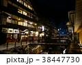 冬の銀山温泉 38447730