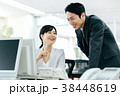 ビジネス オフィス 同僚の写真 38448619