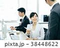 ビジネス ビジネスウーマン ビジネスマンの写真 38448622