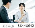 ビジネス オフィス ミーティングの写真 38448642