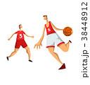 バスケ バスケットボール 籠球のイラスト 38448912