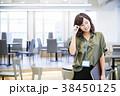 女性 笑顔 オフィスカジュアルの写真 38450125
