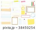 メモ メモ用紙 見出しのイラスト 38450254