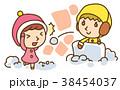 겨울 38454037