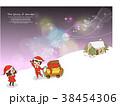 クリスマス 男 男性のイラスト 38454306