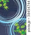 波紋 38454744