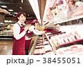 スーパー スーパーマーケット 店員の写真 38455051