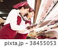 スーパー 店員 女性の写真 38455053