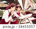 スーパー スーパーマーケット 店員の写真 38455057