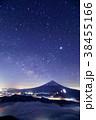 御坂山地・雪頭ヶ岳から見る富士山と雲海・星空 38455166